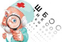 Лекарственные травы – дополнительный способ лечения глазных болезней. - фитотерапия, советы для зрения, глазные болезни, глаза